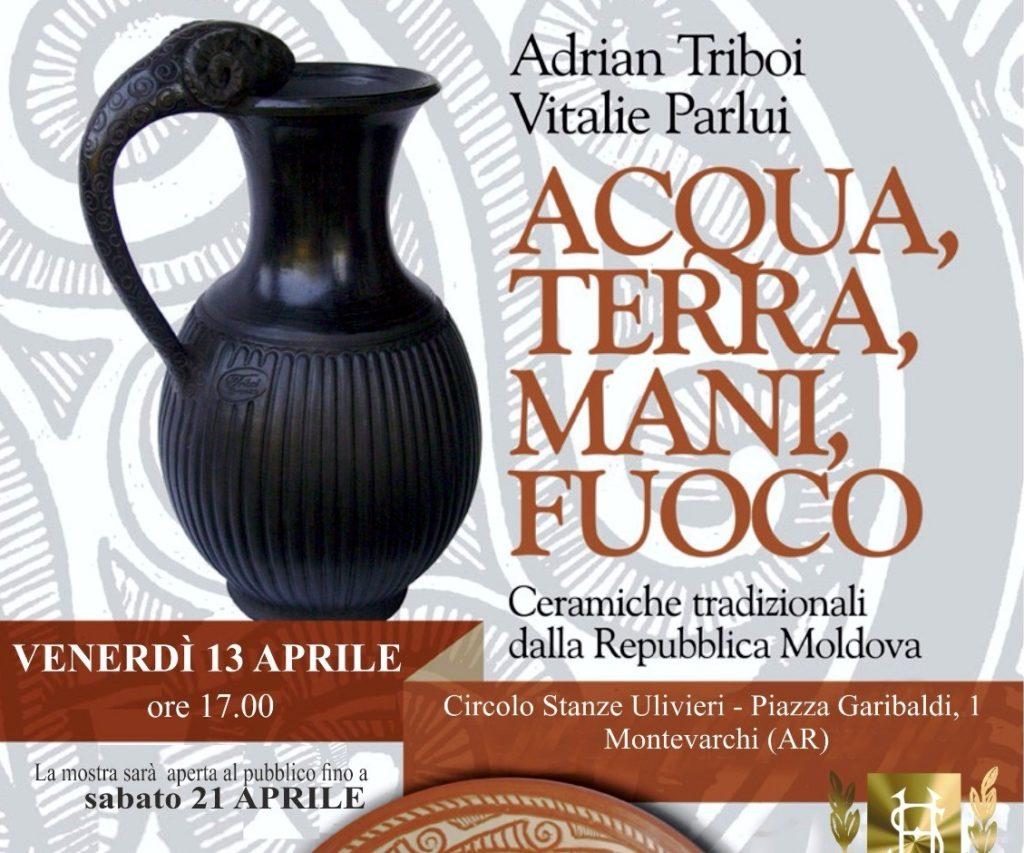 Una mostra di ceramiche della tradizione antica della Repubblica di Moldova